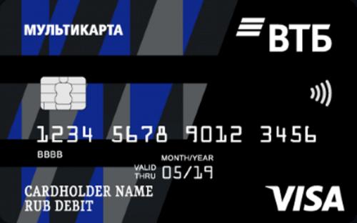 Предложения банка ВТБ 24 по кредиту мультикарта